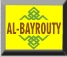 Al-Bayrouty / Conserves